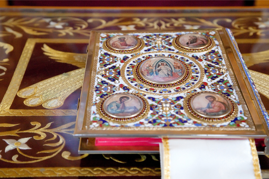 book wedding ceremony at St Panteleimon Greek Orthodox Church