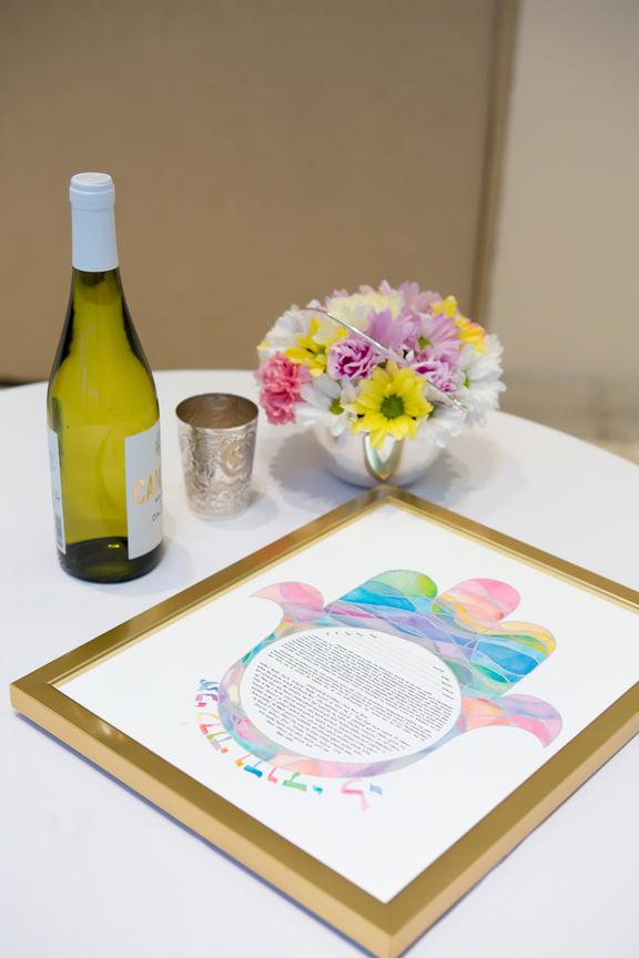 Columbus Centre Jewish wedding ketubah